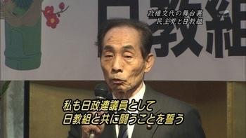 Koshiisi5