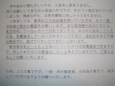 Sankyouso2