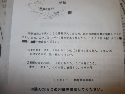 Sankyouso3