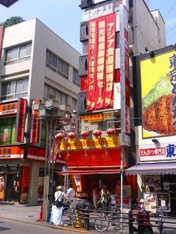 Tokyo_chukagai