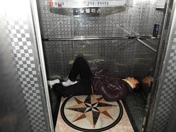 Busan_elevator_2