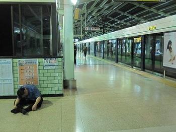 Subway_2_2