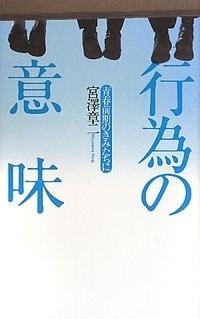 Miyazawa_3