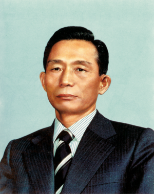 President_park