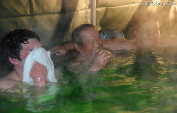 Ohsumi_bath
