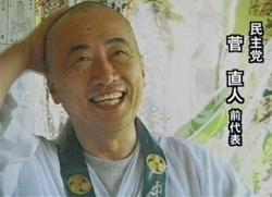 Kan_ohenro