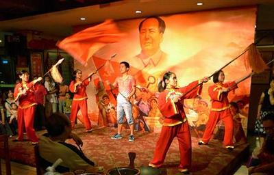 Mao2_3