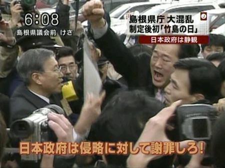 Takesima2
