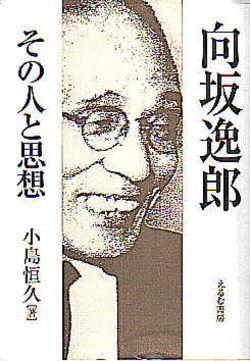 Sakisaka