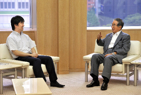 Ishiharahashimoto