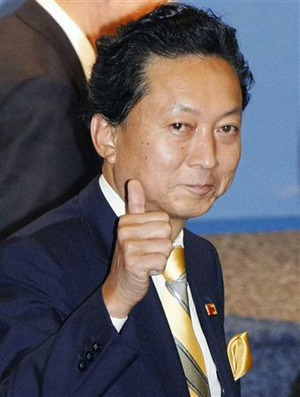 Lyukio