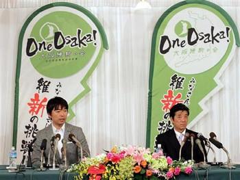 Oosaka_ishin