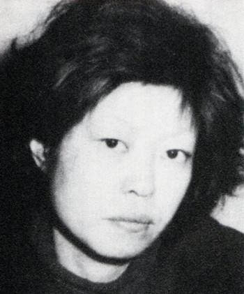 Nagatahiroko