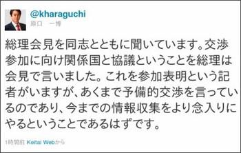 Haraguchi