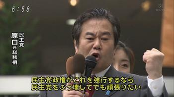 Haraguchi2