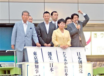 Miyazawa2