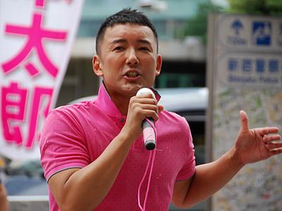 Tarou_yamamoto