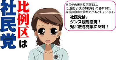 Mizuho_fukushima