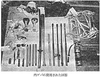 Uchigeba2