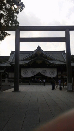 Yasukuni_natu