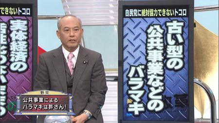 Tochijisen2_2