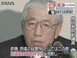 Tsunoda2_2