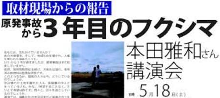 Honda_masakazu