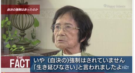 Okinawa_war