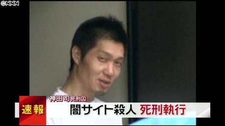 Tsukasa_kanda