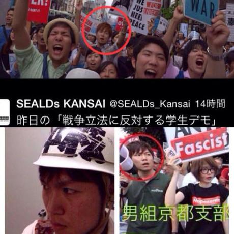 Sealds3