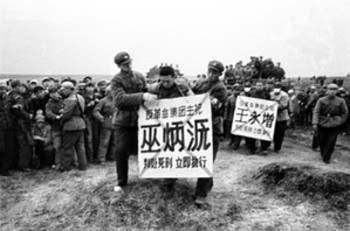 China_bunkaku