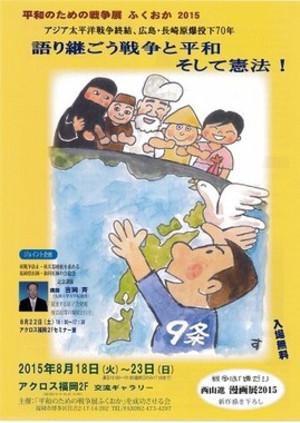 Hentai_left2