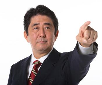 Abe_hosyu_2
