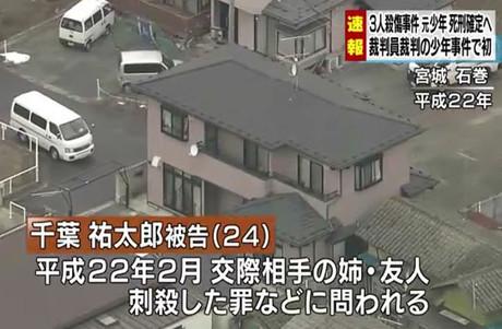 Ishinomaki_2