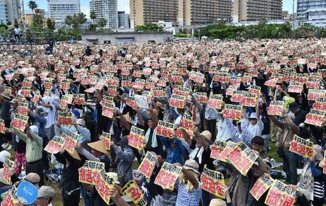 Okinawa_taikai