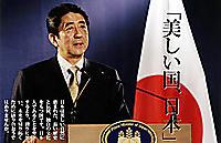 Abe4_new