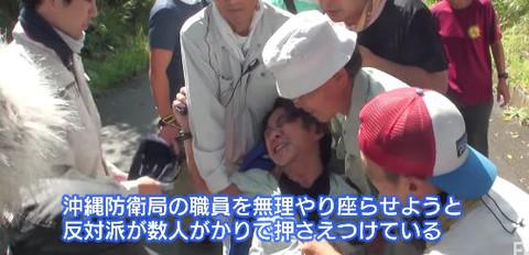 Okinawa_boukou