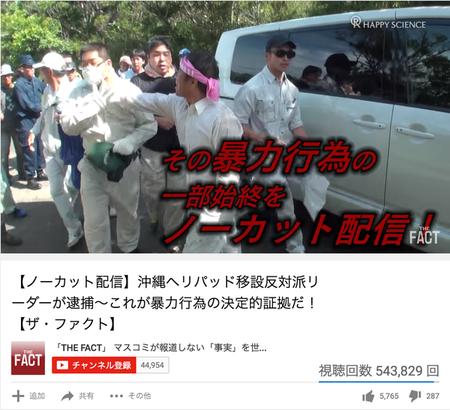 Okinawa_boukou4jpg
