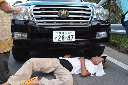 Okinawa_boukou7