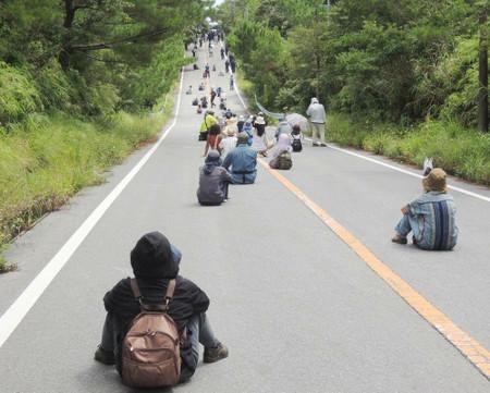 Okinawa_heri