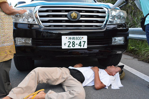 Okinawa_boukou7_2