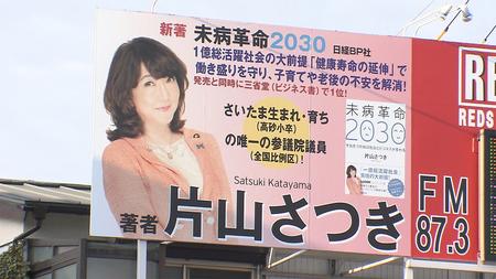 Katayama_2