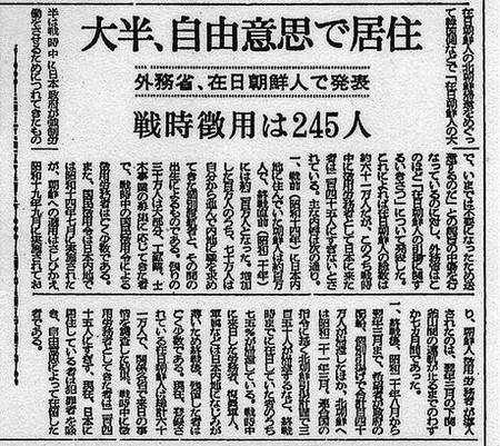 Asahi_newspaper