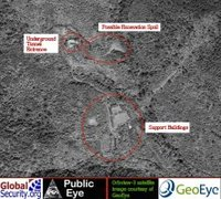 Possible_nuclear_weapons_test_site
