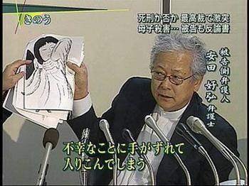 Yasuda_2