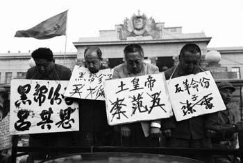 【国際】中国の教科書「文化大革命」を削除へ 文革を発動した毛沢東の過ちを認める表現が削られるとみられる ネット流出で騒動 YouTube動画>2本 ->画像>21枚