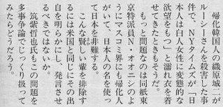 Shincho_1